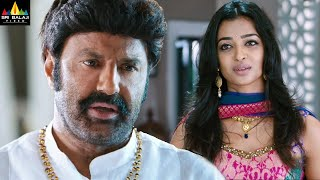 Legend Movie Radhika Apte and Balakrishna Scene | Latest Telugu Scenes @SriBalajiMovies - SRIBALAJIMOVIES