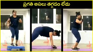 Actress Pragathi Mind Blowing Latest Gym Workouts | Actress Pragathi Dance | Rajshri Telugu - RAJSHRITELUGU