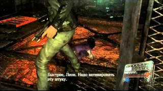 Прохождение Resident Evil 6 [Часть 9 Подземный лабиринт]