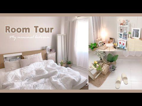 ROOM-TOUR-ห้องนอนมินิมอล-สไตล์