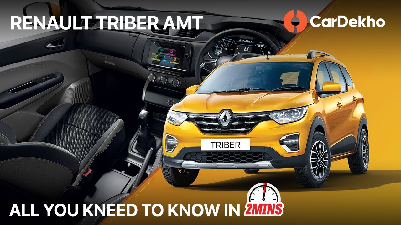 Renault Triber AMT Launched | Prices, Specs & Features #in2Mins