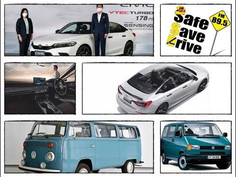 ติดตามฟังรายการ-SAFE-SAVE-DRIV