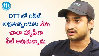 Am happy with the OTT Release - Actor Munna | Bucchinaidu Kandriga Team Interview | iDream Movies - IDREAMMOVIES