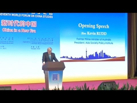 'China in a New Era' widely discussed at China Studies Forum