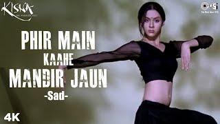 Phir Main Kaahe Mandir Jaun : Alka Yagnik | Sukhwinder Singh | Vivek Oberoi | Kisna Movie Songs - TIPSMUSIC