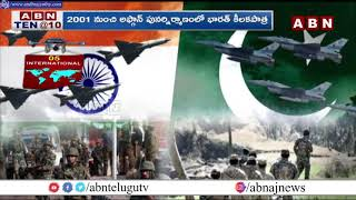 International: Pakistan Big Sketch On India Assets | ABN Telugu - ABNTELUGUTV