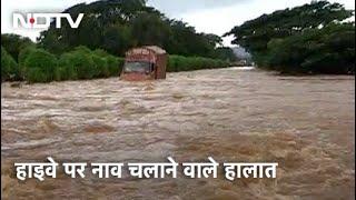 बाढ़ के चलते पानी में डूबा Mumbai- Bengaluru Highway, सिर्फ नाव चलाने के हैं हालात - NDTVINDIA