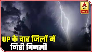 Watch top news of the day in fatafat style - ABPNEWSTV