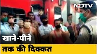 Coronavirus Lockdown: श्रमिक ट्रेनों में इतनी समस्याएं क्यों ? - NDTVINDIA