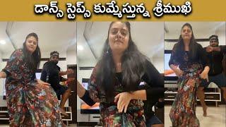 Anchor Sreemukhi Super Mass Crazy Dance Video   Sreemukhi Latest Dance Video   Rajshri Telugu - RAJSHRITELUGU