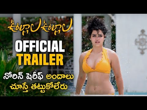 Oollalla Oollalla Movie Official Trailer