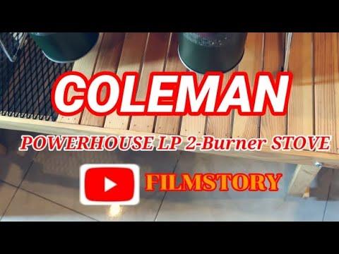Coleman-เตาแก๊ส-2-หัว-รุ่น-POW