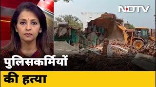 Vikas Dubey पर Uttar Pradesh सरकार की कार्रवाई, JCB से ढहाया गया मकान - NDTVINDIA