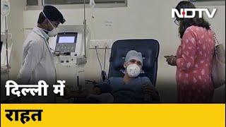 COVID-19 Delhi Update: दिल्ली में Corona Recovery Rate 70 फीसदी के पार पहुंचा - NDTVINDIA