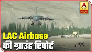 Ladakh: Watch The Ground Report From IAF's Forward Airbase Of LAC - ABPNEWSTV