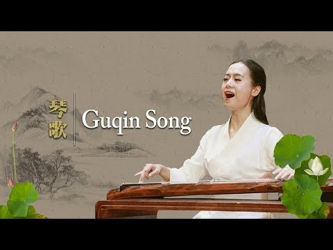 Chinese soprano 'fairy' brings ancient enjoyment with a guqin song