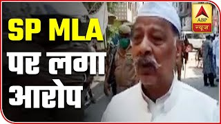 Moradabad: SP MLA accused of organising event in violation of social distancing - ABPNEWSTV