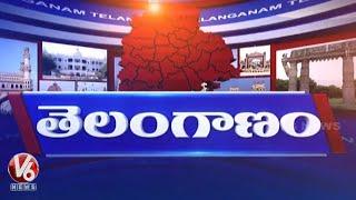 CJI - Raj Bhavan   Jurala Project - Water Inflow   Etela Resignation   V6 Telanganam - V6NEWSTELUGU