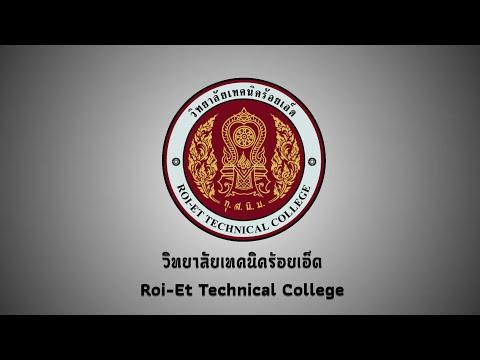 วิทยาลัยเทคนิคร้อยเอ็ด-[Roi-Et