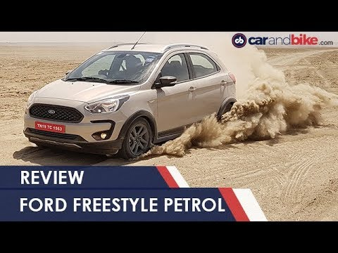 New 2018 Ford Freestyle Petrol Review | NDTV carandbike