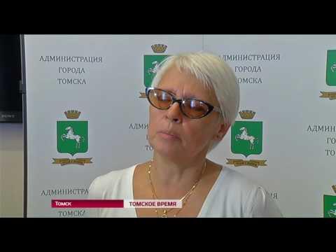 В администрации города Томска прошло заседание расширенной комиссии по вопросам ЖКХ