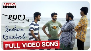 Sneham Kanabadi Full Video Song | Ala Video Songs | Bhargav Kommera,Shilpika,Malavika |Sarat Palanki - ADITYAMUSIC