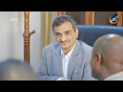 نشرة أخبار التاسعة مساءً |مسام ينزع أربعة آلاف لغم زرعتها المليشيا في اليمن خلال3 أسابيع (20 سبتمبر)