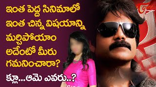 Missing Logics | Latest Telugu Movie Scenes | TeluguOne - TELUGUONE