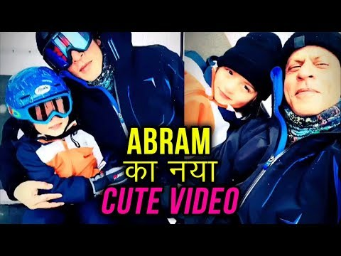 connectYoutube - Shah Rukh Khan And Abram's CUTE NEW VIDEO is ADORABLE!