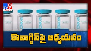 Delta Variant Can Infect Despite Covishield, Covaxin Doses: AIIMS Study - TV9 - TV9
