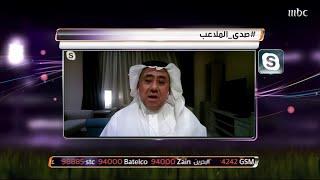 حديث عبدالعزيز الدغيثر قبل مباراة الاهلي والنصر