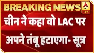China Assures To Step Back, Remove Tents From LAC: Sources | ABP News - ABPNEWSTV