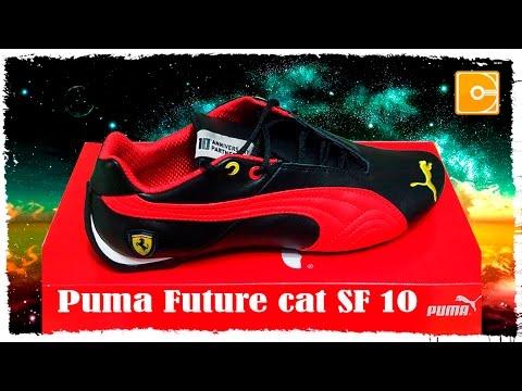 Download Youtube to mp3: M1 Кроссовки Puma Bmw Ms Future Cat M1 mp3: d9b114