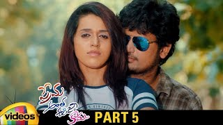 Prema Antha Easy Kadu Latest Telugu Full Movie HD | Rhajesh Kumar | Prajwal Pooviaha | Part 5 - MANGOVIDEOS