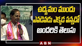 CM KCR Comments On Oppostion Parties Indirectly | Peddi Reddy Joined TRS Party | Telangana | ABN - ABNTELUGUTV