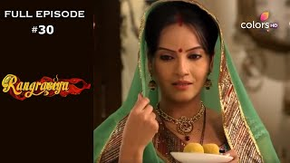 Rangrasiya | Season 1 | Full Episode 30 - COLORSTV