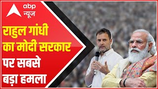 Rahul Gandhi attacks Modi govt, says, 'Management of 1st and 2nd wave disastrous; prepare for 3rd' - ABPNEWSTV