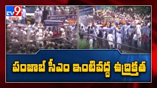 Massive protest outside Amarinder Singh residence:Akali Dal chief Sukhbir Singh Badal detained - TV9 - TV9