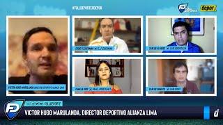 VÍCTOR HUGO MARULANDA Y EL PRESENTE DE ALIANZA LIMA | COPA LIBERTADORES