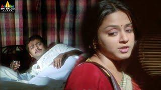 Nuvu Nenu Prema Movie Scenes | Jyothika Ignores Surya | Telugu Movie Scenes | Sri Balaji Video - SRIBALAJIMOVIES