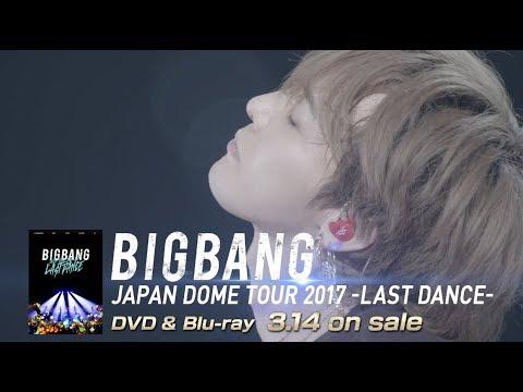 connectYoutube - BIGBANG JAPAN DOME TOUR 2017 -LAST DANCE- (G-DRAGON TEASER_DVD & Blu-ray 3.14 on sale)