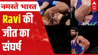 Ravi Dahiya suffers brutal bite on arm as he paved his way to historic win; video goes viral - ABPNEWSTV