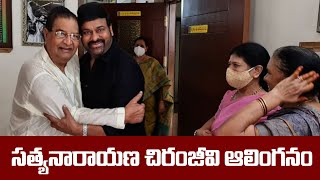 Chiranjeevi and His Wife Surekha Meet Senior Actor Satyanarayana - IGTELUGU