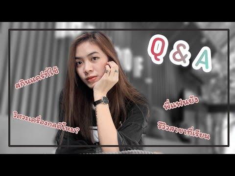 Q&A--Dream