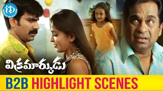 Vikramarkudu Movie Back 2 Back Highlight Scenes | Ravi Teja | Anushka | SS Rajamouli | MM Keeravani - IDREAMMOVIES