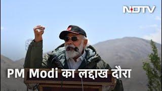 Ladakh में जवानों के बीच पहुंचे PM Modi का पूरा भाषण - NDTVINDIA