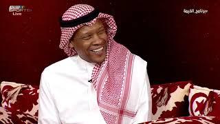 محمد البكيري: نائب رئيس الباطن لم يحترم الإتحاد ورد الدعيع