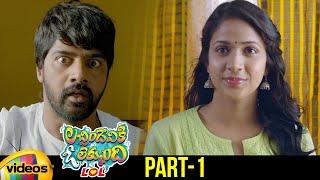 Lacchimdeviki O Lekkundi Telugu Movie   Naveen Chandra   Lavanya Tripathi   Part 1   Mango Videos - MANGOVIDEOS