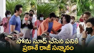 Actor Prakash Raj Felicitated Real Hero Sonu Sood On Sets Of Alludu Adhurs |  IG Telugu - IGTELUGU