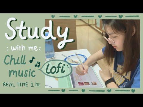 STUDY-with-ME-(lofi-music)-เพล